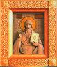 """Резная икона """"Святой Спиридон Тримифунтский"""" (в2) — Мастерская резных икон ShatoWood"""