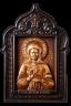 """Резная икона """"Блаженная Матрона Московская"""" — Мастерская резных икон ShatoWood"""