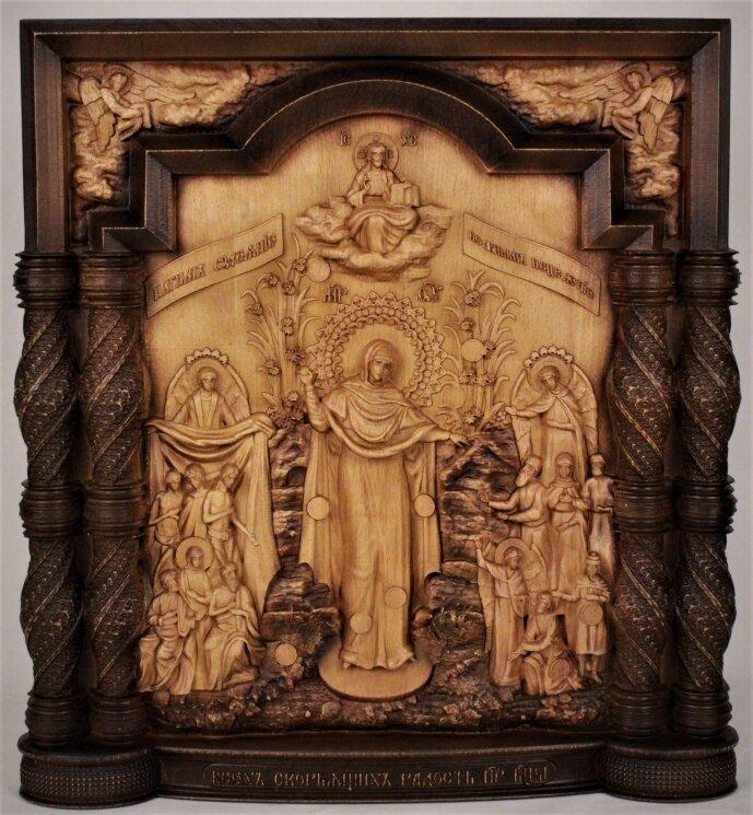 """Резная икона Божией Матери """"Всех скорбящих радость""""  с грошиками — Мастерская резных икон ShatoWood"""