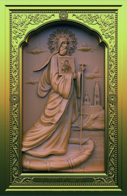 """Резная икона """"Святой Василий, епископ рязанский"""" — Мастерская резных икон ShatoWood"""