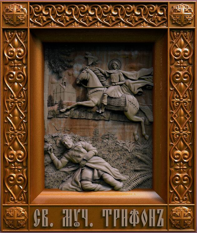 """Резная икона """"Святой мученик Трифон"""" — Мастерская резных икон ShatoWood"""