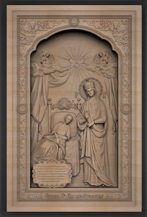 """Резная икона Богородица """"Целительница"""" — Мастерская резных икон ShatoWood"""