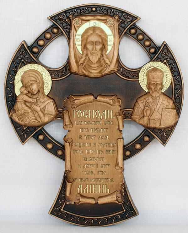 Крест настенный с молитвой — Мастерская резных икон ShatoWood