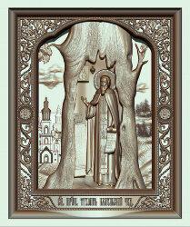 "Резная икона ""Святой Тихон. Калужский чудотворец"""